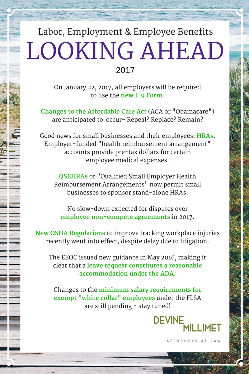 federal exempt employee minimum salary 2017